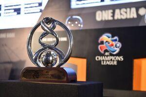 گزینه جدید میزبانی متمرکز لیگ قهرمانان آسیا