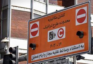 کاهش زمان اجرای طرح ترافیک در پی کنترل شیوع کرونا