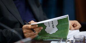 کمیسیون تلفیق کدام ایرادات بودجه 99 را باید رفع کند؟