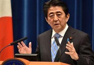 تصویب دورکاری توسط دولت ژاپن برای مهار کرونا