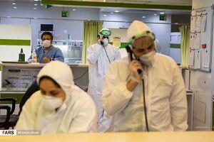 عکس/ بخش ویژه «بیماران کرونا» بیمارستان بقیه الله(عج)
