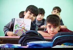 بلاتکلیفی شهروندان تهرانی درباره تعطیلی چهارشنبه