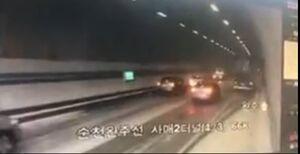 فیلم/ تصادف زنجیرهای عجیب داخل تونل