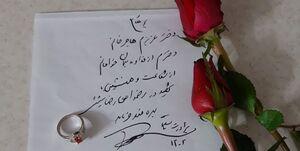 دستنوشته حاج قاسم برای همسر شهید مدافع حرم+عکس