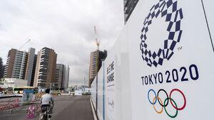 المپیک ژاپن