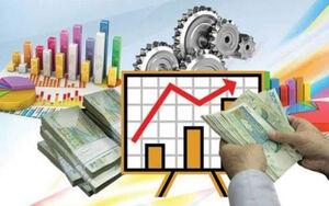 اقتصاد نمایه