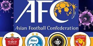 بازی تمام تیم های ایرانی در آسیا به تعویق افتاد