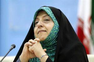 خانم ابتکار! از کدام امام میگویید؟
