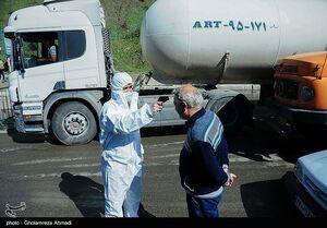 عکس/ تست کرونا در ورودی مازندران
