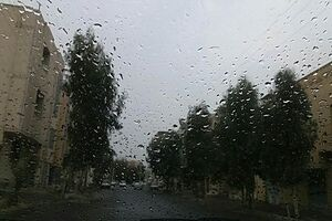 باران نمایه بارندگی هواشناسی