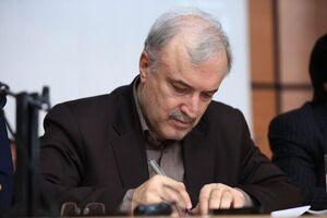 نامه وزیر بهداشت به لاریجانی برای تعطیلی جلسات مجلس