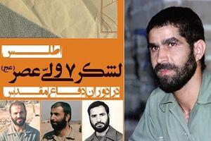تنها لشکر استان خوزستان که در تمامی عملیاتها شرکت کرد