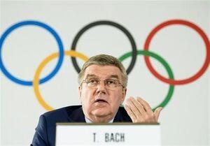 باخ: اینجا هستیم تا المپیک را برگزار کنیم