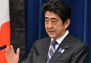 کمک هزینه دولت ژاپن برای ماندن در خانه به دلیل شیوع کرونا