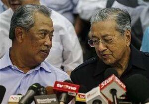 پادشاه مالزی «محیالدین یاسین» را برای سمت نخست وزیری انتخاب کرد