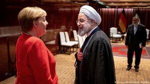 اروپا گستاخی می کند،وزارت خارجه لبخند می زند