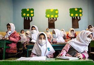 احتمال بازشدن مدارس تهران تا پایان هفته ضعیف است