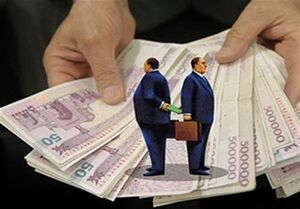 """تکلیف بودجهای بانک مرکزی برای مقابله با پولشویی/انتقال وجوه اشخاص حقیقی بیش از ۲۰۰ میلیون تومان مشروط به درج """"بابت"""" شد"""