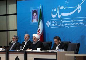 قطار وعدههای روحانی در گلستان به مقصد نرسید