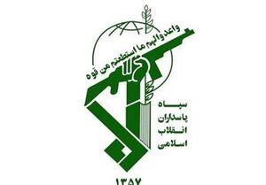 سپاه نمایه