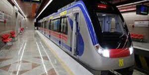علت توقف حرکت قطارهای خط ۴ مترو