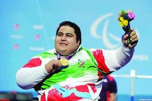 عکس/ پرچم نیمه افراشته کمیته پارالمپیک به یاد قهرمان «سیامند رحمان»