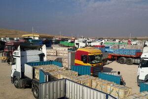 صادرات واردات کالا