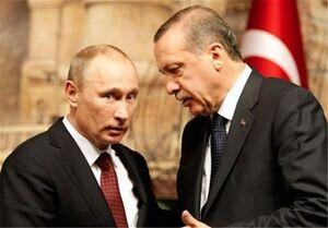 فیلم/ تحقیر اردوغان قبل از دیدار با پوتین!