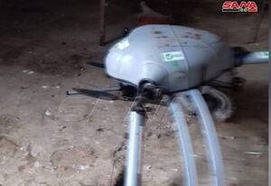 چهارمین پهپاد ترکیه در ادلب سوریه سرنگون شد