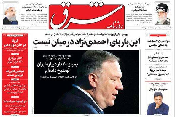 شرق: این بارپای احمدی نژاد در میان نیست