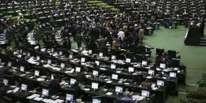 مجلس این هفته جلسه علنی ندارد/ رایگیری استمزاجی از نمایندگان برای تصویب لایحه بودجه در کمیسیون