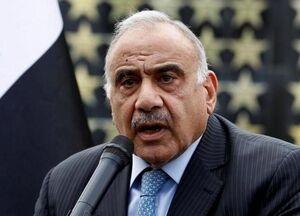 درخواست عادل عبدالمهدی از پارلمان عراق