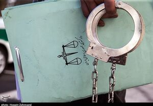 بازداشت کلاهبردار زن یک تریلیونی!