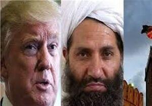 صلح با طالبان؛ اذعان آمریکا به شکست و تحقیر در افغانستان