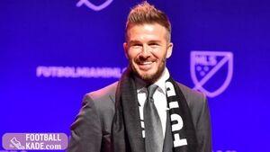 لبخند رضایت بر صورت اسطوره فوتبال +عکس