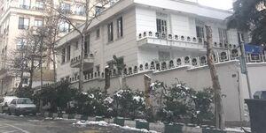 خانه شهرداران یک چهارم قیمت واقعی به مزایده گذاشته شد +عکس