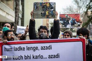 عکس/ تجمع اعتراضی دانشجویان و طلاب به کشتار مسلمانان هند