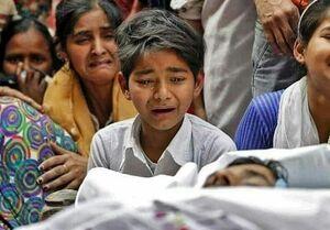 واکنش علمای یمن به حمله وحشیانه علیه مسلمانان هند