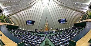 مشخصات کامل منتخبان مجلس یازدهم + عکس و گرایش