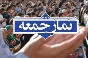 برگزاری نماز جمعه در تمامی مراکز کشور لغو شد