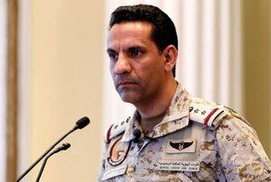 ادعای ائتلاف سعودی در خنثیسازی عملیاتی علیه یک نفتکش