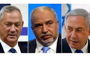 قانون جلوگیری از نخستوزیری نتانیاهو رای اکثریت را به دست آورد