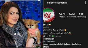 انتشار چتهای مجری شبکه منوتو کدام سلبریتیها را رسوا کرد؟! +تصاویر