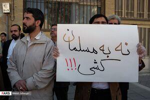 """عکس/ اجتماع اعتراضی به قتل عام""""مسلمانان هند"""""""