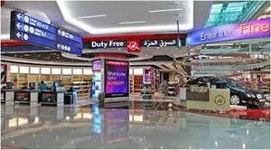 فیلم/ فرودگاه دبی زیر سایه سنگین کرونا