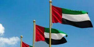 فیلم/ اعتراضات و بازداشت دهها نفر در امارات