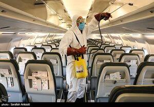 ضدعفونی ترمینال فرودگاه بینالمللی کرمان