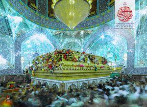 میلاد حضرت علی(ع) مبارک