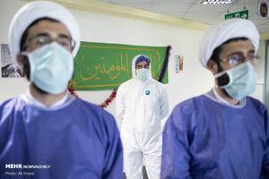 عکس/ جشن روز پدر در بخش ویژه کرونا بیمارستان بقیه الله (عج)