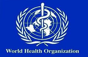 سازمان جهانی بهداشت نمایه